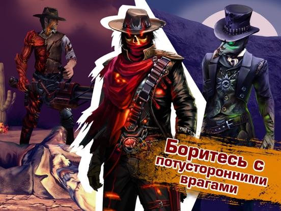 Скачать игру Six-Guns