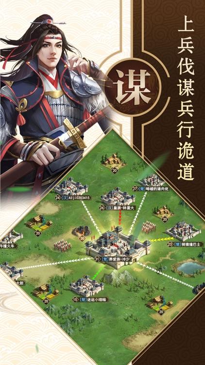 绝世雄豪 screenshot-2