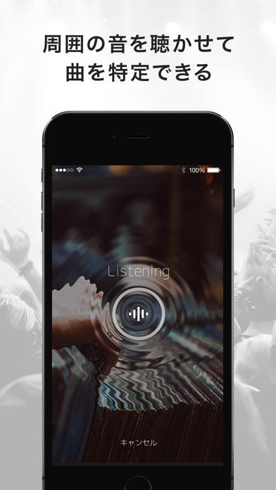 AWA - 音楽ストリーミングサービス ScreenShot4