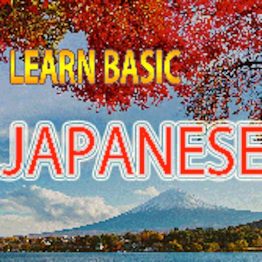 Communicate Japanese Basic