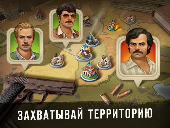 Скачать Narcos: Cartel Wars