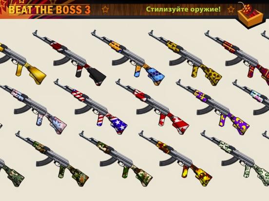 Скачать Beat the Boss 3