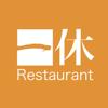 レストランを簡単予約!一休.comレストラン