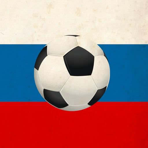 Премьер лига России