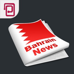 أخبار البحرين   خبر عاجل