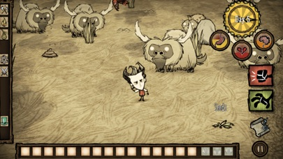 Screenshot #2 for Don't Starve: Pocket Edition