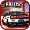 警察犯罪追跡シミュレーター - iPhoneアプリ