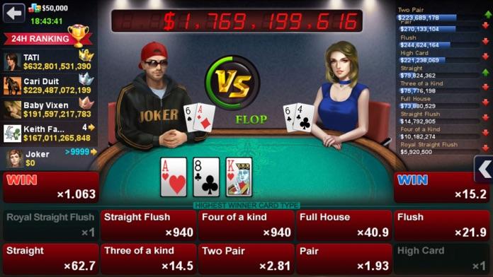 DH Texas Poker Screenshot