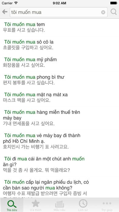 Từ điển Hàn - Việt, Việt - Hàn screenshot four