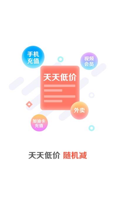 工银e生活——支付生活消费融资平台
