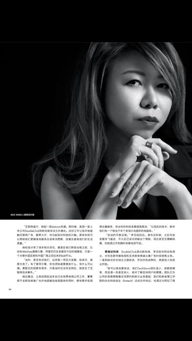 品 Prestige (PIN Prestige)Screenshot of 2