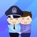 127.警察叔叔-车辆违法官方在线处理平台