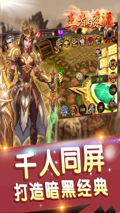 暗黑主宰:卡牌游戏-魔幻游戏军团战争