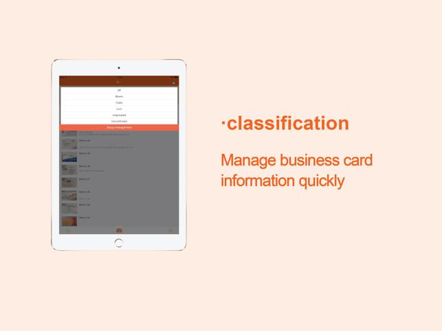 WeCard&business card scanner Screenshot