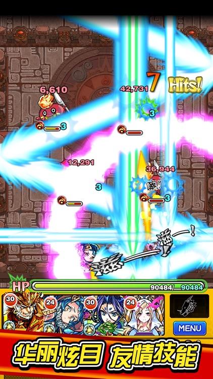 怪物弹珠 screenshot-2