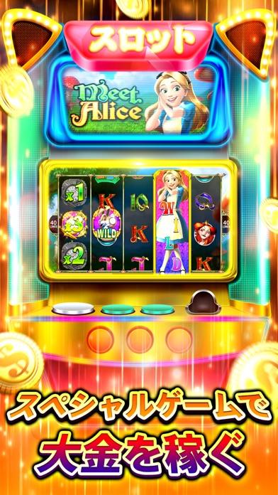 スロットゲーム〜釣り 大富豪 カジノオンラ... screenshot1