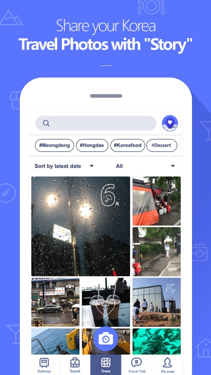Korea Subway screenshot-5