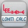 Lee Lohm Calculator - iPhoneアプリ