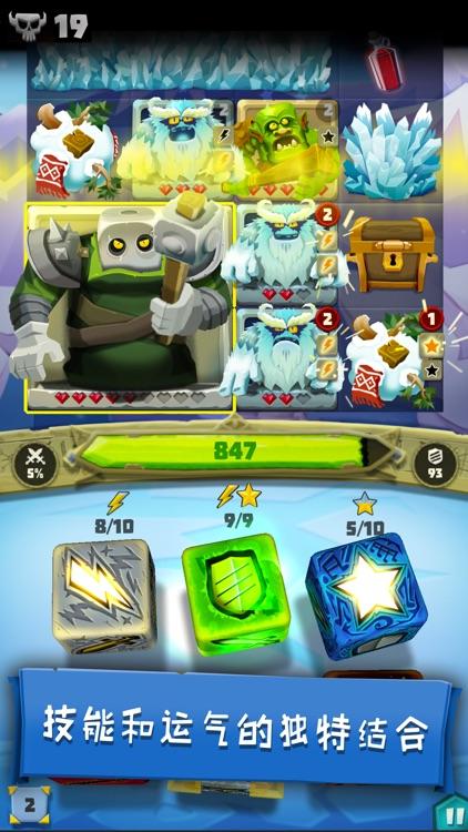 骰子猎人 screenshot-2
