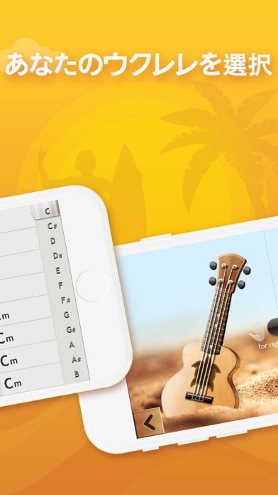 ウクレレ ハワイ人 ギター コード そして タブのおすすめ画像3