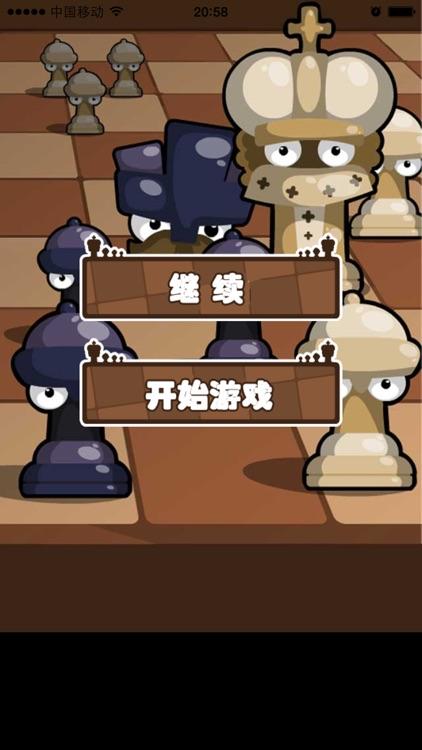 国际象棋-人机对战单机益智游戏