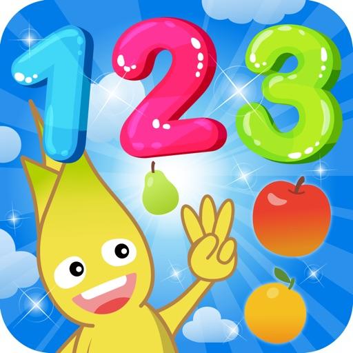 数え方・数字の勉強ができる幼児向け教育アプリ! かずあそび