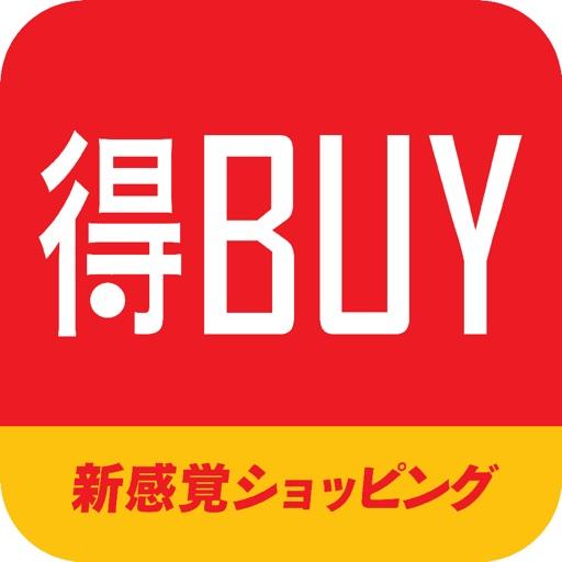 新感覚ショッピングアプリ「得BUY!」