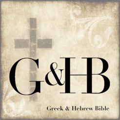 ‎Greek and Hebrew Study Bible