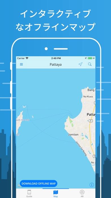 パタヤ シティトラベルガイドのおすすめ画像3