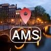 Amsterdam Offline Map & Guide