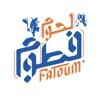 لحوم فطوم - Fatoum