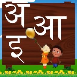 Learn Alphabets-Marathi
