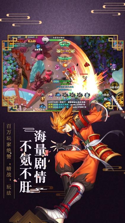 影之忍者-日式风格角色扮演游戏