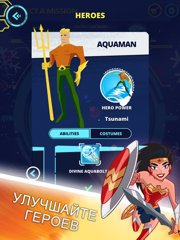Скачать игру Justice League Action Run