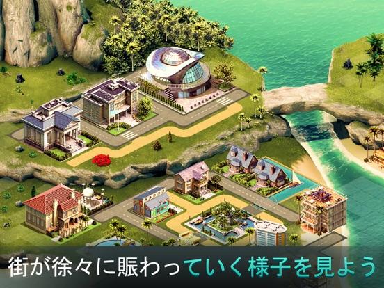 City Island 4