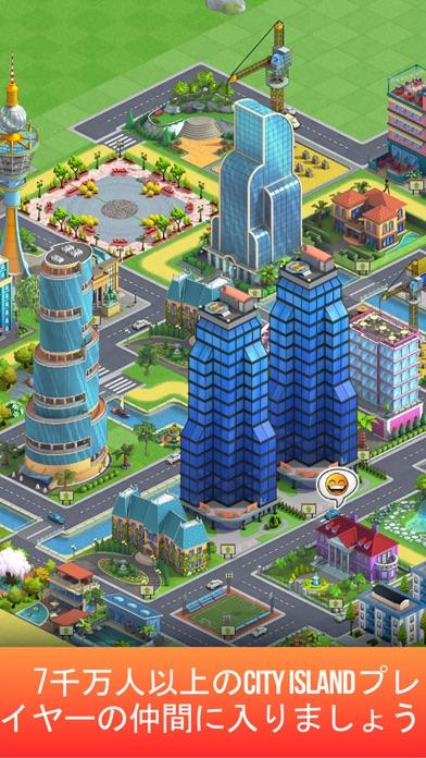 美しい島にあなただけのバ City Buildingのスクリーンショット3