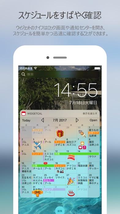 WidgetCal - カレンダー ウィジェットのスクリーンショット1