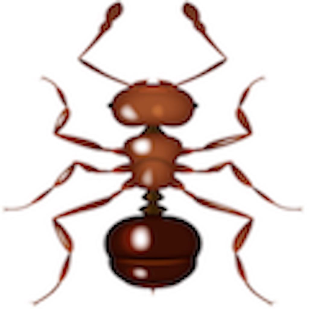 ANT-kun hack