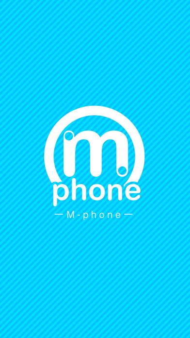 Mphoneのおすすめ画像1