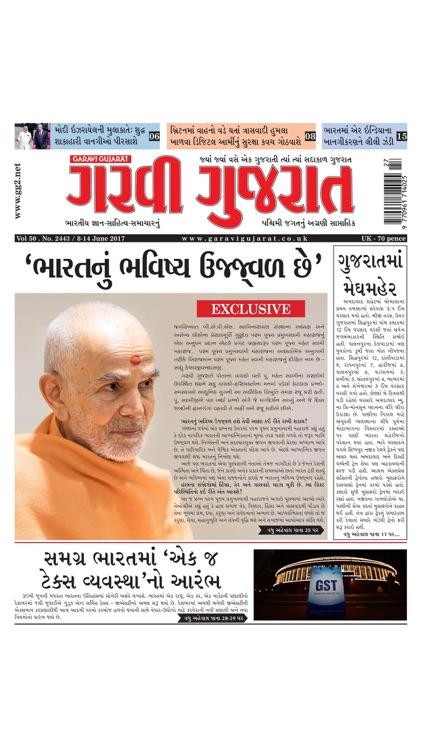 Garavi Gujarat Magazine