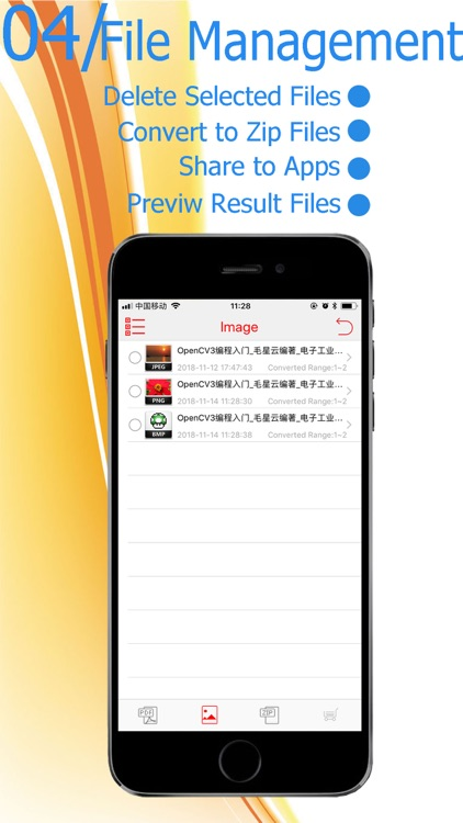 PDF To JPEG Converter screenshot-3