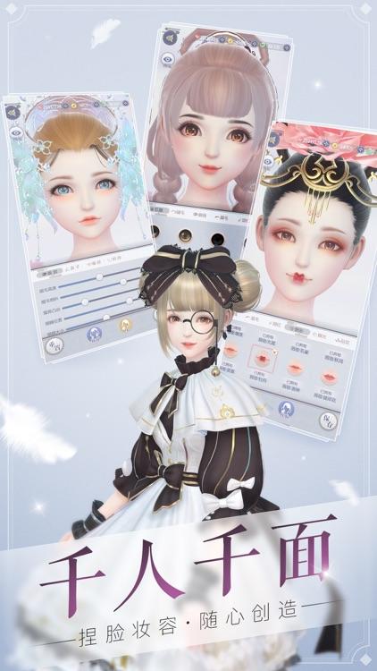 云裳羽衣 screenshot-3