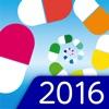 病院からもらった薬がすぐわかる! くすり55検索2016