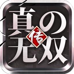 三国-真无双:三国王者乱斗国战动作游戏