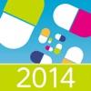 病院からもらった薬がすぐわかる! くすり55検索2014