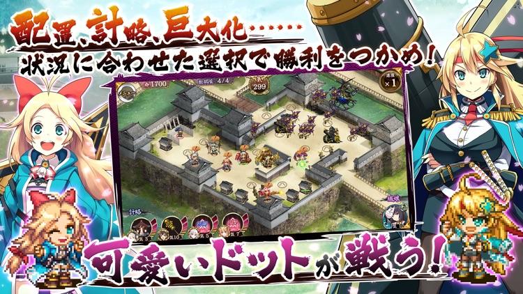 御城プロジェクト:RE~CASTLE DEFENSE~