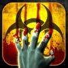 無料のための3Dゾンビバイオ感染デッドハイウェイシューティングゲーム - iPhoneアプリ