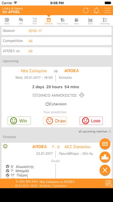Links & News for APOEL screenshot four