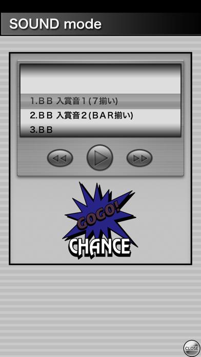 ジャグラーガールズ screenshot1
