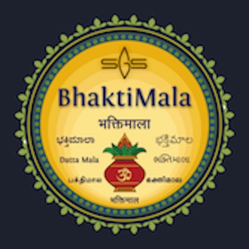 Bhakti Mala Telugu icon